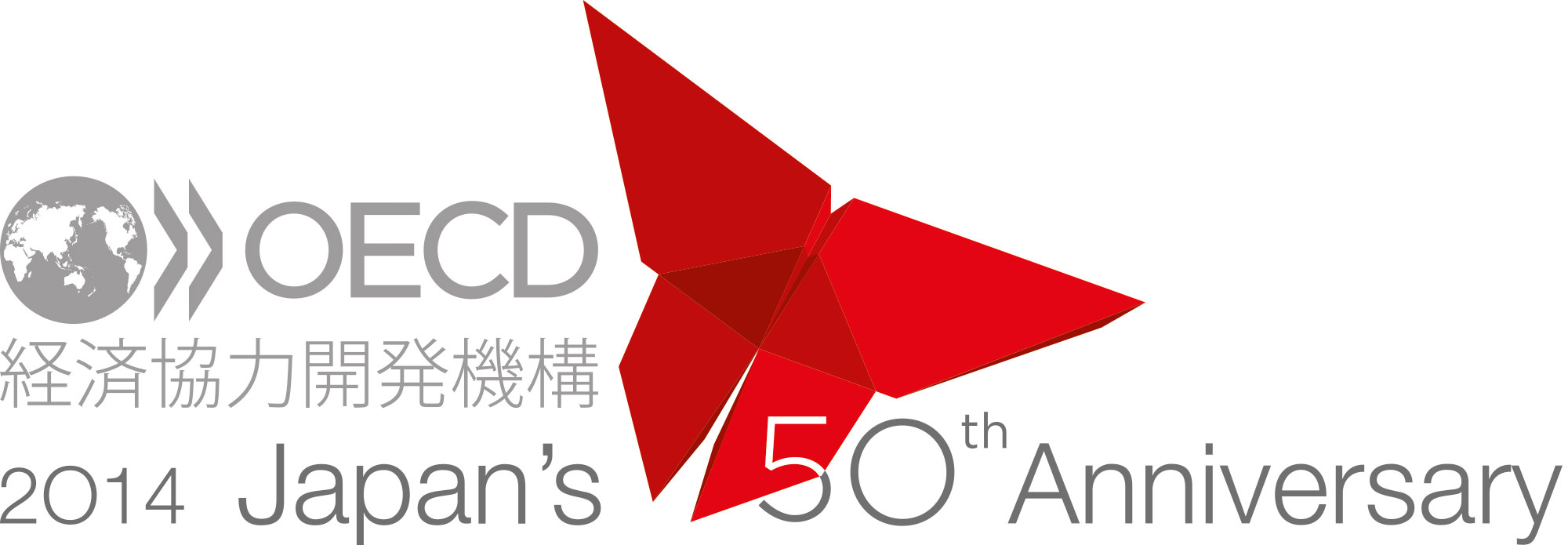 OECD 2014 Japan's 50th anniversary